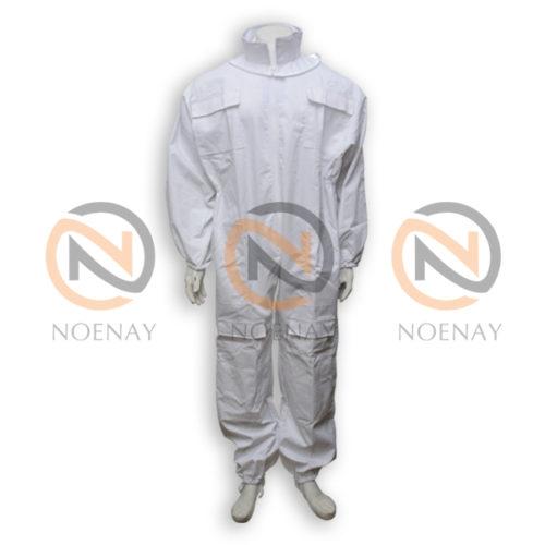 Beekeeping Suit